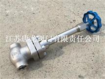 DJ61F-64P低温长轴承插焊截止阀