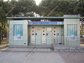 XJ-Y15景区移动厕所 双人移动厕所 多功能移动厕所