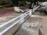 海口市不锈钢防撞护栏