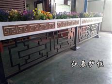 常州市塑木花箱护栏