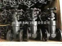 WZ41H-150LB WZ41H-300LB美标锻钢波纹管闸阀