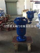 PQ42X-64C全压高速排气阀 高压复合式排气阀