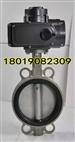 D971X-16P全不銹鋼電動對夾蝶閥