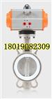 D671F-16Praybet下载iphone不锈钢对夹蝶阀四氟密封