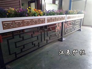 辽阳市室内花箱设计