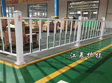 南京市锌钢白菜网彩金