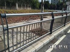 嘉兴市人行道护栏