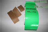 KL-75濕水紙機,手動濕水紙機,經濟簡單濕水紙機