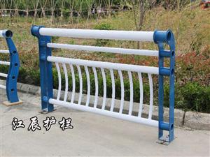 哈尔滨市喷塑护栏
