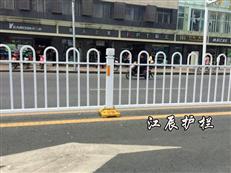 枣庄市京式隔离护栏