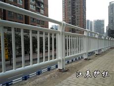 淄博市道路边缘隔离护栏