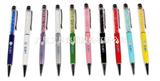 万里集团专业生产 金属圆珠笔 金属水晶笔 金属电容笔