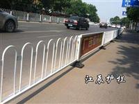 南宁市京式护栏批发