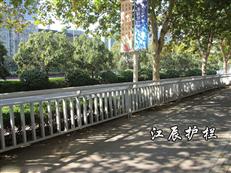 南汇区钢制隔离护栏