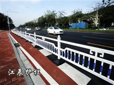绍兴市花式交通护栏