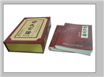深圳族谱印刷厂(宣纸族谱印刷-传统工艺)