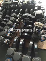 D671X-10U气动对夹UPVC塑料蝶阀