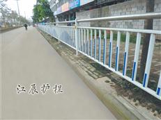 济南市常规护栏生产厂家