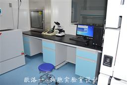 细胞实验室建设
