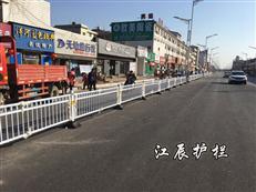衢州市花式道路护栏