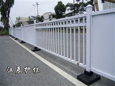 淮南市广告板隔离护栏厂家
