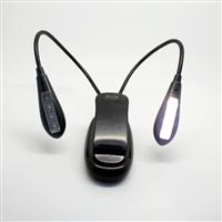 充电书灯 R-919F-Li