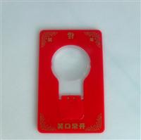 卡片灯放大镜 R-922B