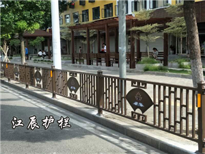 随州市花式特色护栏