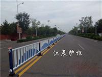 韶关市钢制交通护栏价格