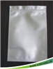 共挤膜真空袋,铝箔真空袋,镀铝真空袋
