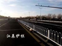 云浮市京式护栏厂家