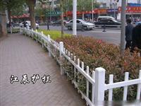 贵港市草坪隔离护栏