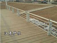 汕尾市城市道路边缘护栏