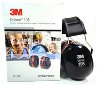 3M PELTOR H10A 头戴式耳罩