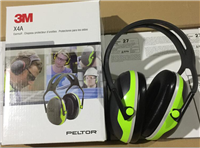 3M X4A耳罩 头带式