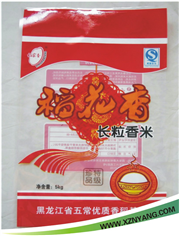 大米真空袋,大米分装袋,散装袋,精品包装袋