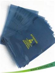 屏蔽袋,防潮袋,防静电袋,电子产品袋
