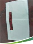 深圳背胶袋,深圳物流袋,深圳装箱袋