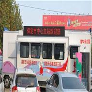 河南省爱心献血屋