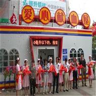 湖北省移动献血屋