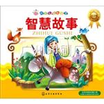 廣州專業兒童書籍印刷童書繪本印刷廠