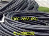 广州报废电缆电线大型回收公司,黄埔收购价格是多少钱一吨