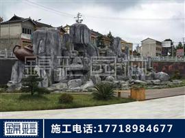 水泥假山施工 塑石假山制作 水泥假樹大門塑石假山卡通雕塑
