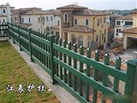 昌江县绿化带草坪隔离护栏
