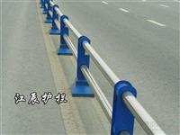 张家界市不锈钢复合管护栏
