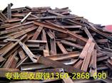 广州市黄埔区经济开发区废品回收公司@高价回收废铁边角余料