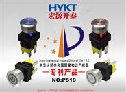 供给PS19自锁16A大电流金属按钮开关 防水IP65 专利产品UL VDE