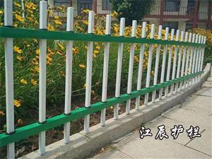 株洲市草坪护栏厂家