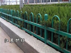 南宁市小京式绿化带护栏