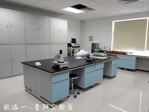 贵阳实验台